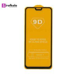 محافظ صفحه نمایش مدل 9D هوآوی مدل Y9 2019