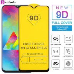 محافظ صفحه نمایش Samsung Galaxy A30 9D Glass