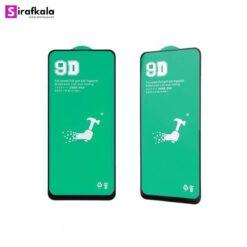 محافظ صفحه نمایش نانو مناسب برای اپل ایفون 7 Plus/8 Plus مدل 9D