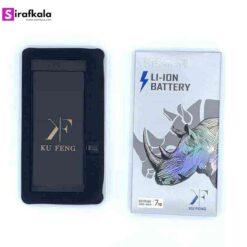 باتری موبایل آیفون 7 پلاس