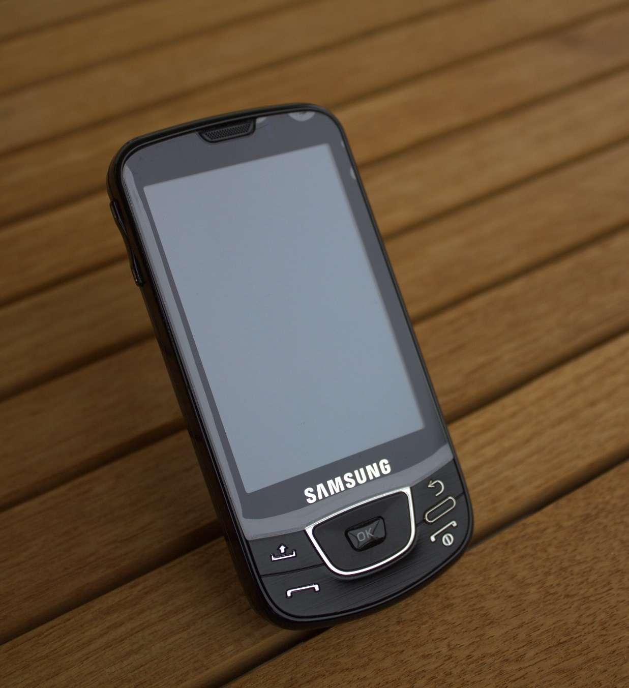 I 7500، اولین گوشی ساخته شده توسط سامسونگ